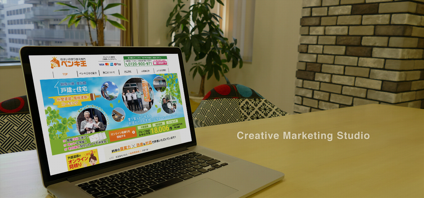 Creative Marketing Studio